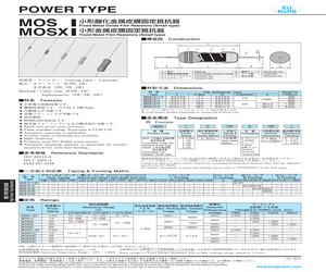 ADCS7478AIMFE/NOPB.pdf