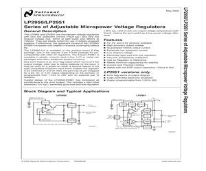 LP2951ACMX/NOPB.pdf