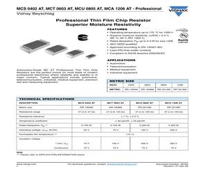 MCU0805MC1741FP500.pdf
