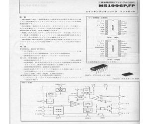 M51996P.pdf