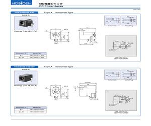 HEC0470-01-630.pdf