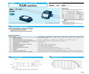 HD74LS00P-E.pdf